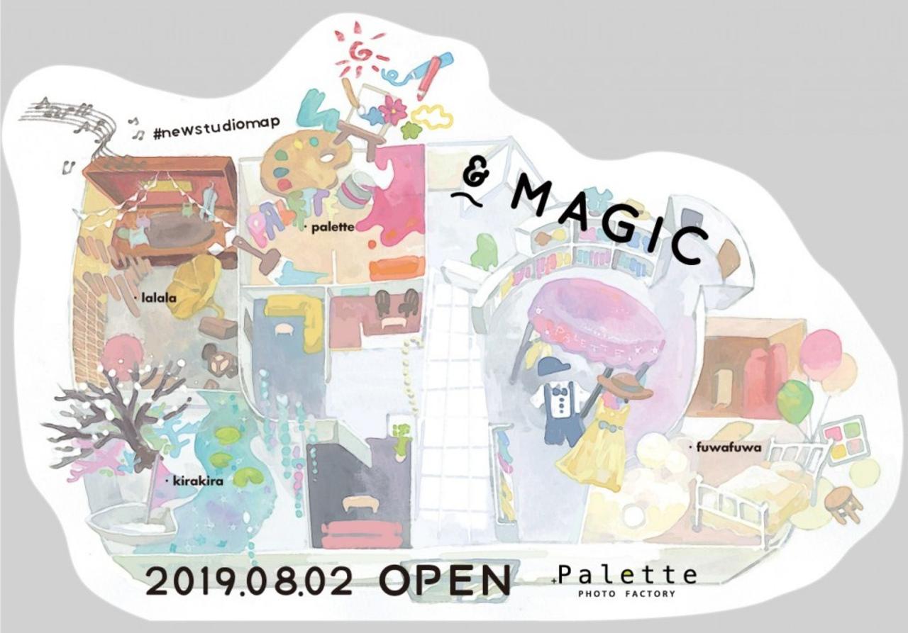 祝!8/2open『写真工房ぱれっと札幌東店』(北海道札幌市東区)