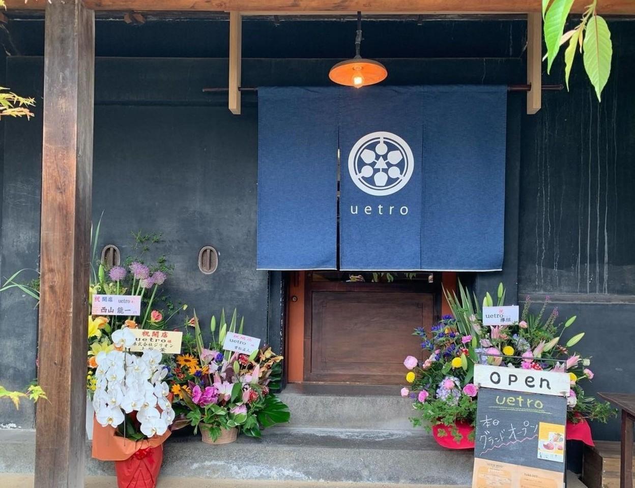 肉料理を主としたビストロ...埼玉県越谷市越ヶ谷本町はかり屋内に「ウエトロ」本日グランドオープン