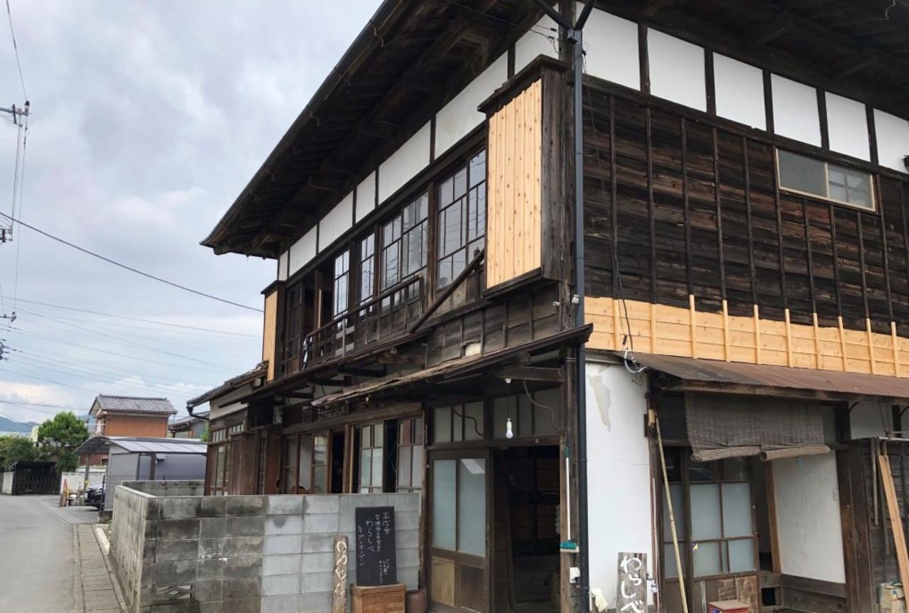築約130年の人と文化の交遊拠点...埼玉県比企郡小川町小川に『玉成舎』グランドオープン