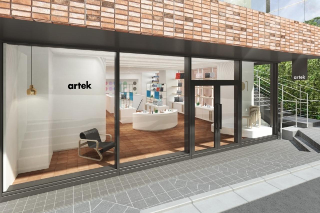 【 Artek Tokyo Store 】北欧家具(東京都渋谷区)4/27オープン