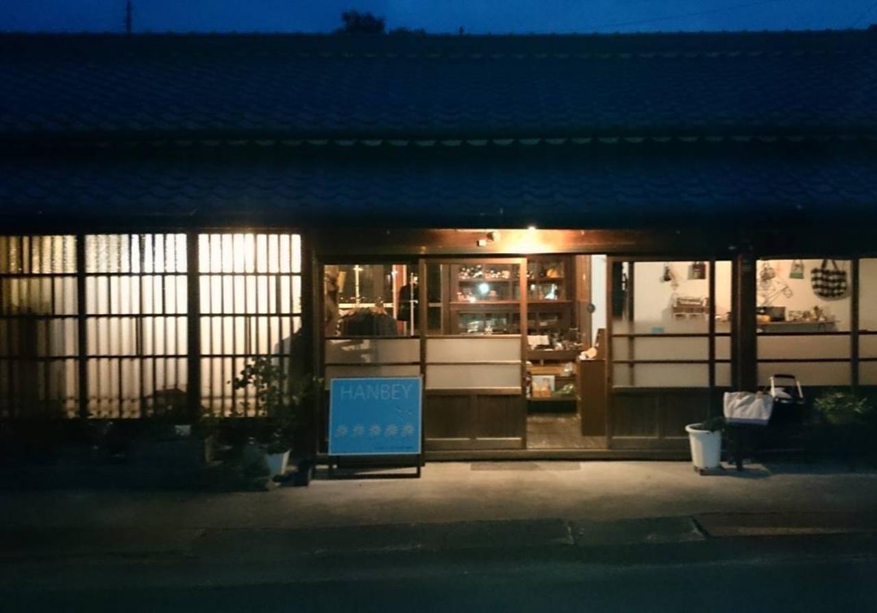 【 HANBEY 】洋品と手作り雑貨(滋賀県甲賀市)