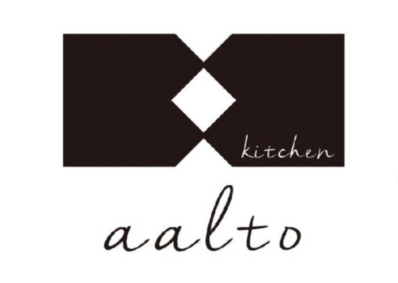 食を通じて皆様が健康に...長野県木曽郡木曽町日義に「アアルトキッチン」本日オープン