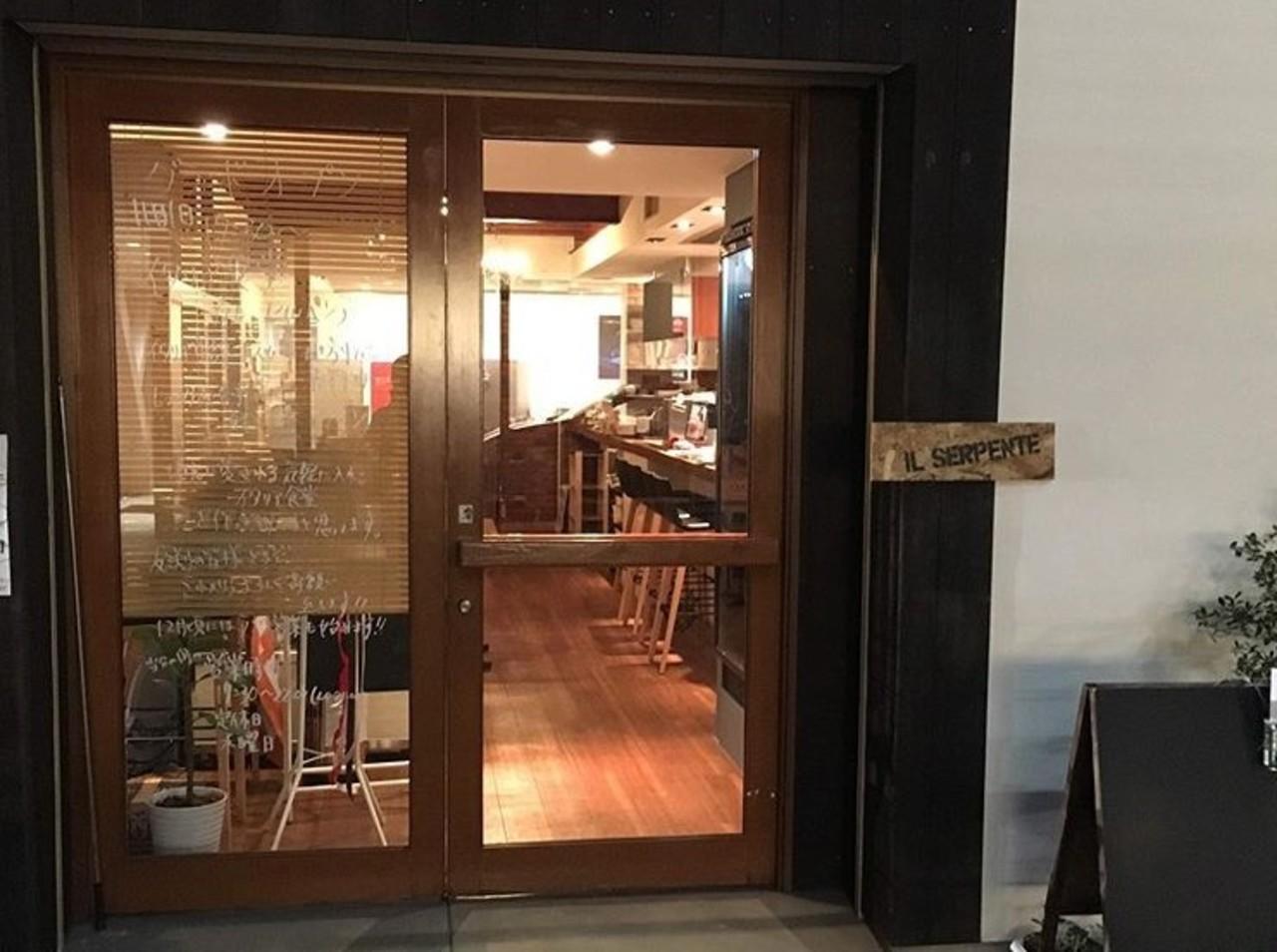 イタリア中部地方をイメージした料理...大阪市都島区友渕町3丁目のイタリア食堂「イル セルペンテ」