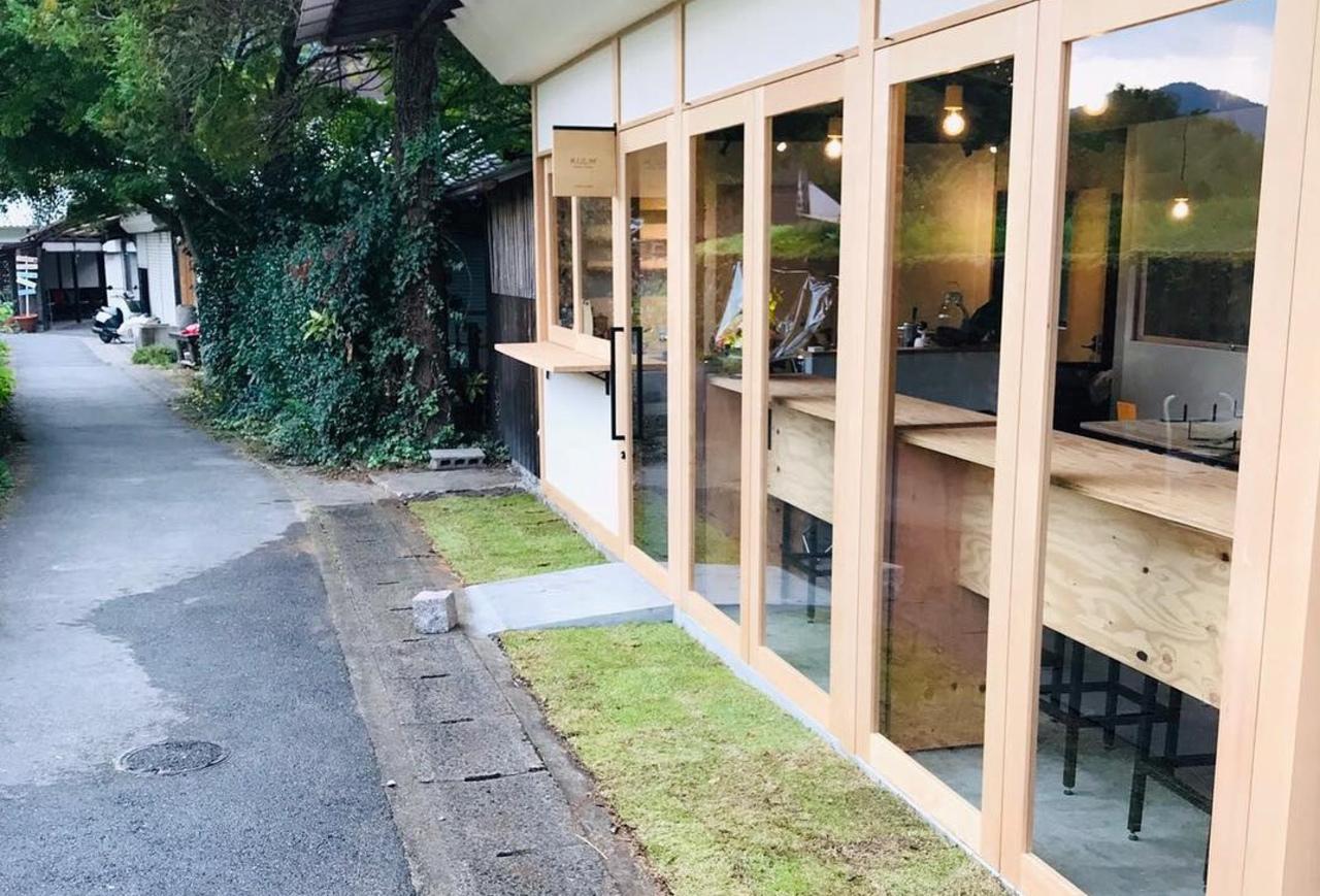 大原の自然と恵みを包む...京都大原来迎院町にCAFE&LUNCH『くるむ』プレオープン