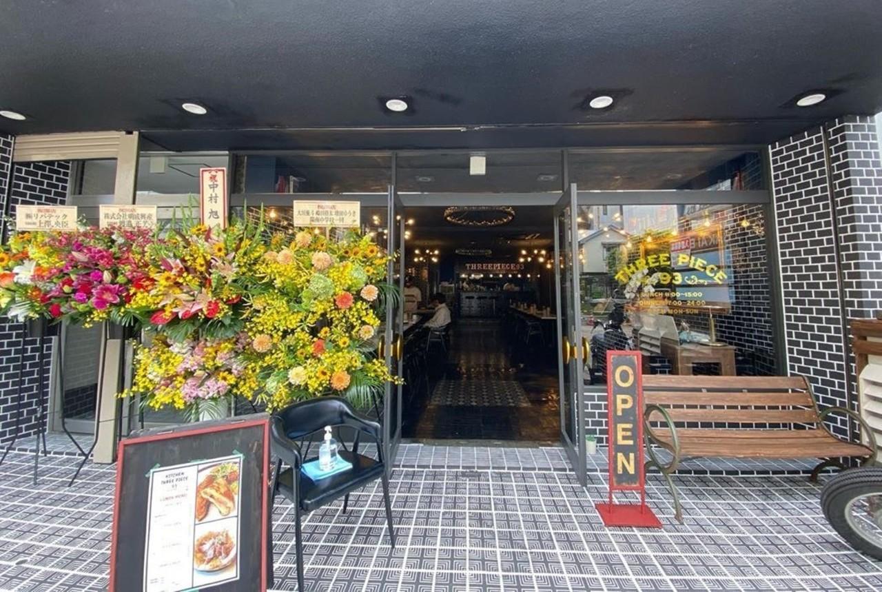気軽にイタリアンとお酒を...栃木県宇都宮市二荒町に「キッチンスリーピース」5/10グランドオープン