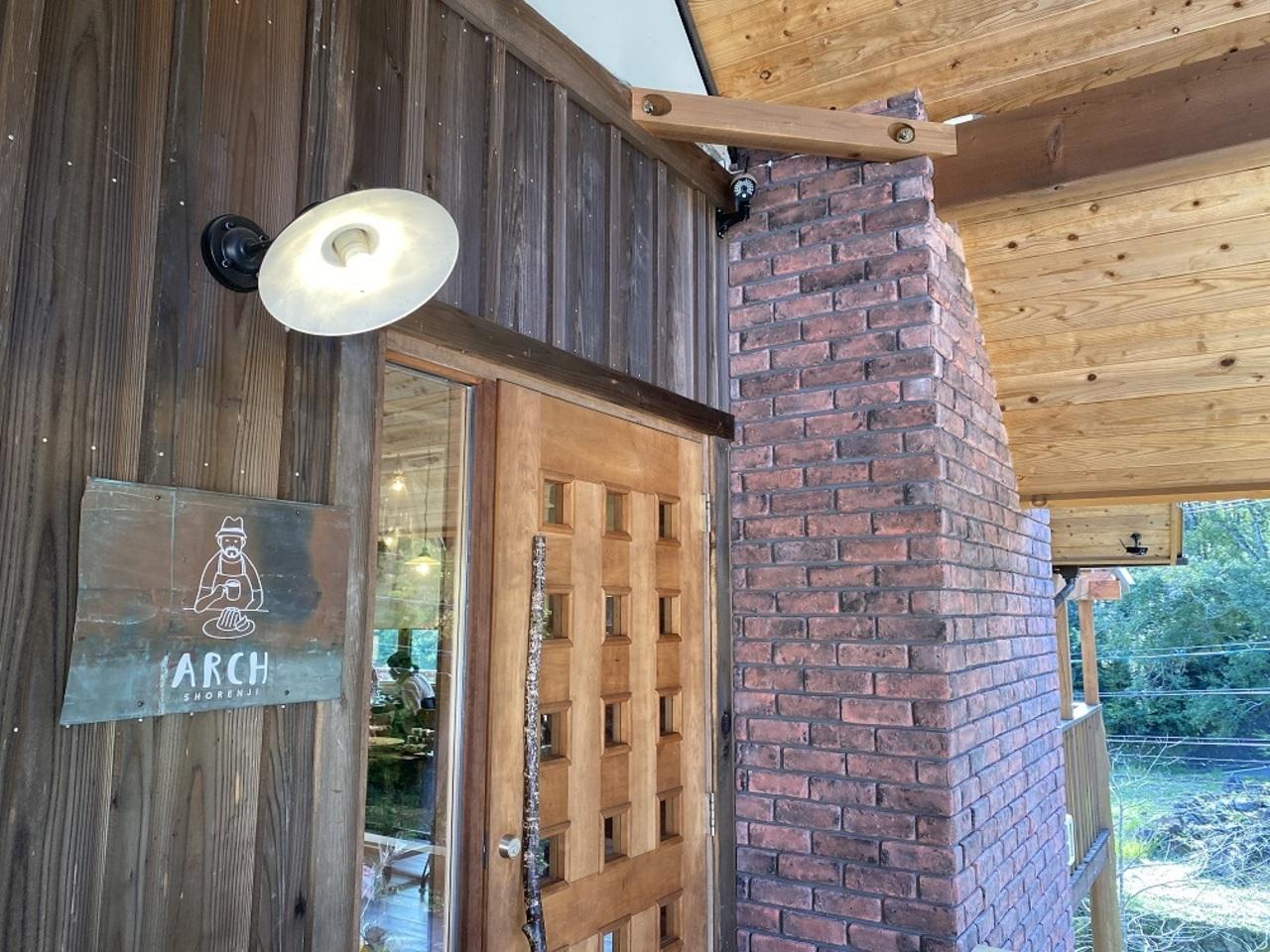 今月オープンの洋菓子とかき氷のカフェ「ARCH SHORENJI」さんに行ってきました。
