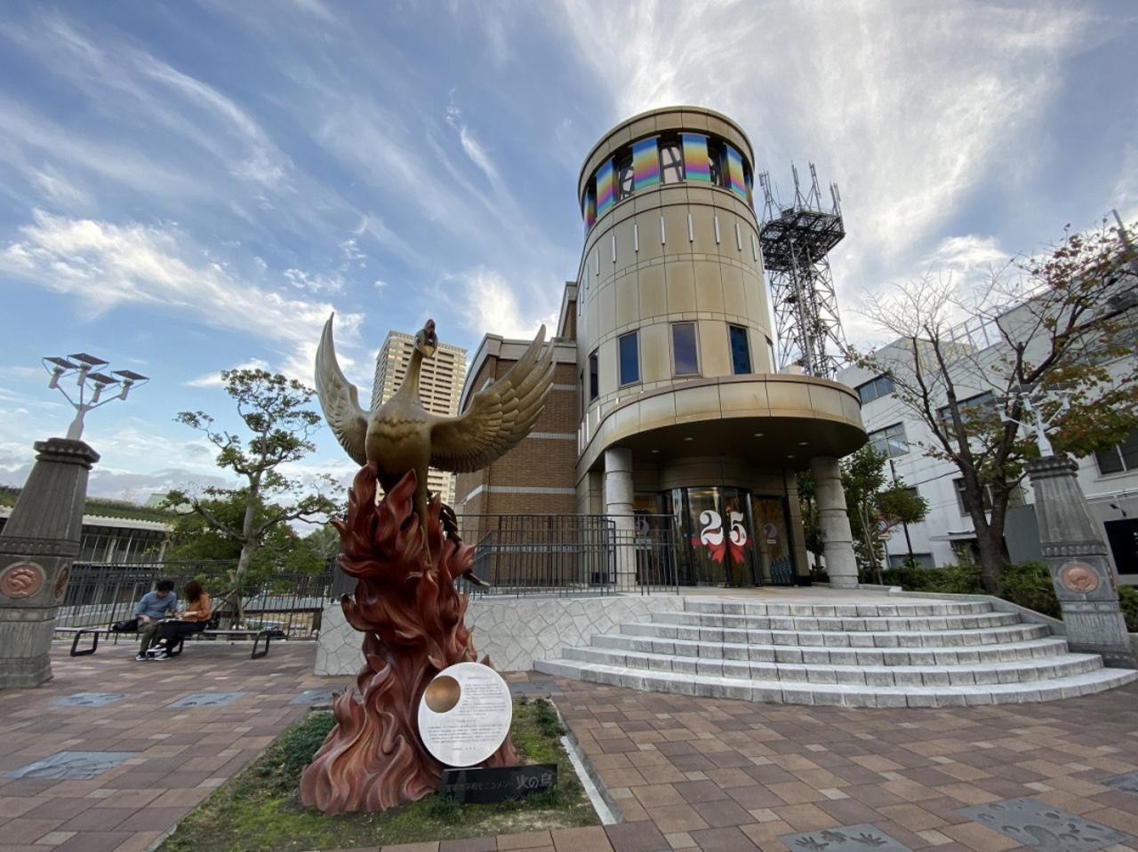 手塚マンガを再現した「宝塚市立手塚治虫記念館」