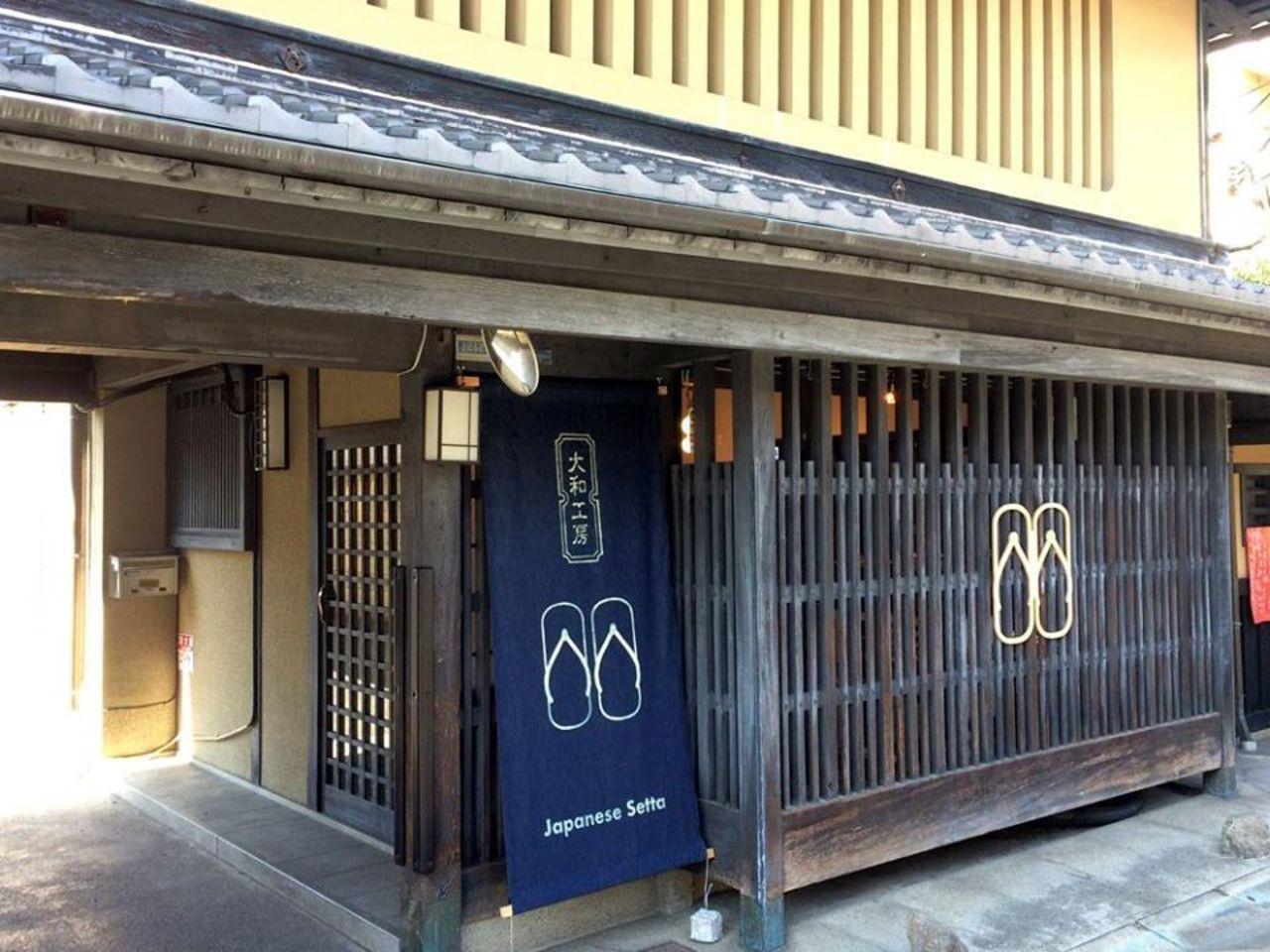 【 大和工房ならまち店 】雪駄ブランド(奈良県奈良市)