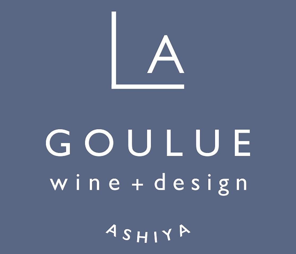 倉庫内にワインスタンド...芦屋市朝日ヶ丘町にワイン+デザイン「ラ グリュー」本日オープン