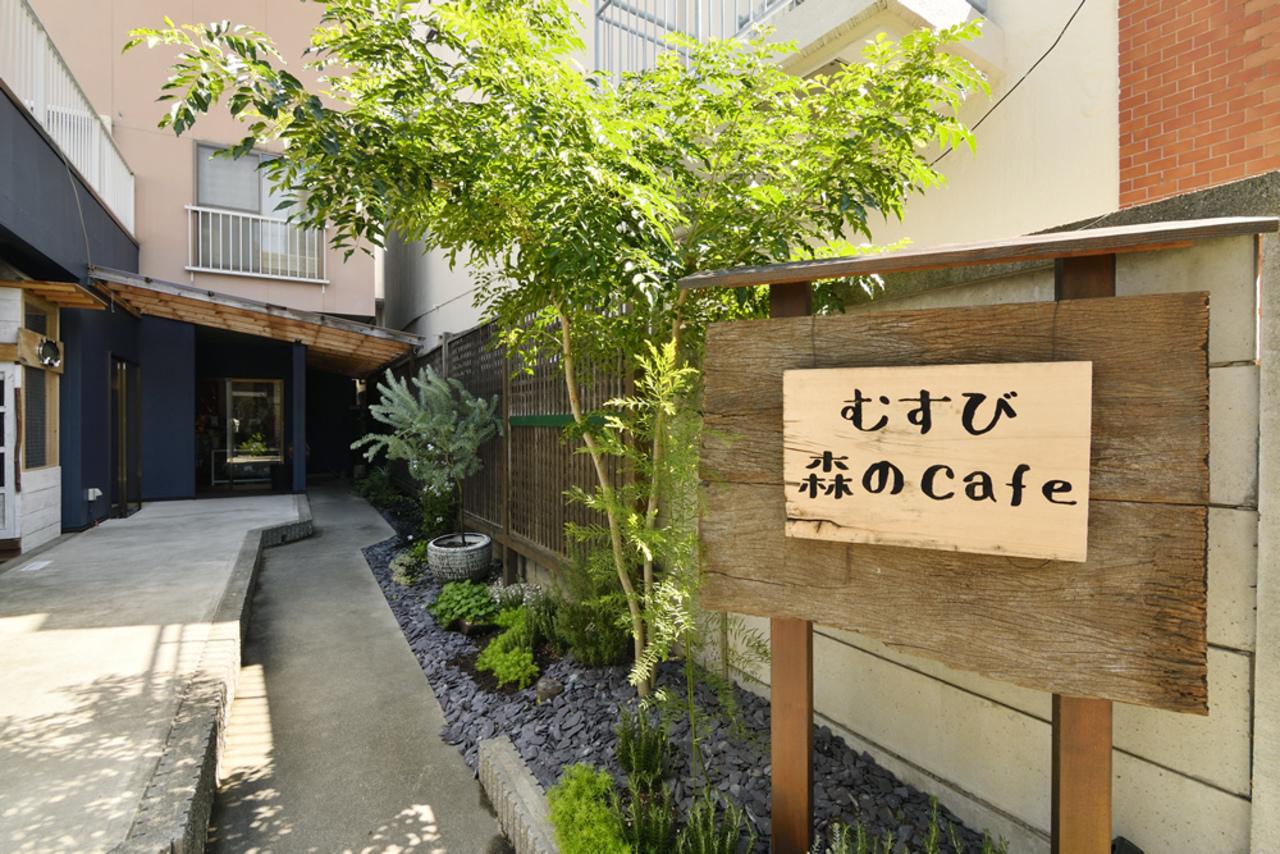名古屋市中区新栄2丁目に野菜たっぷりのお食事と香り高い珈琲「むすび森のカフェ」本日オープン!