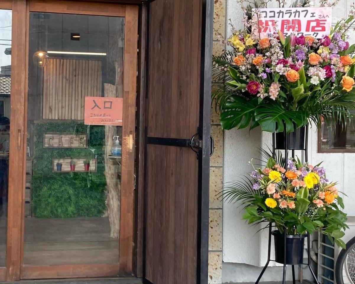 ふわふわパンケーキ...埼玉県熊谷市広瀬に「ココカラカフェ」明日オープン