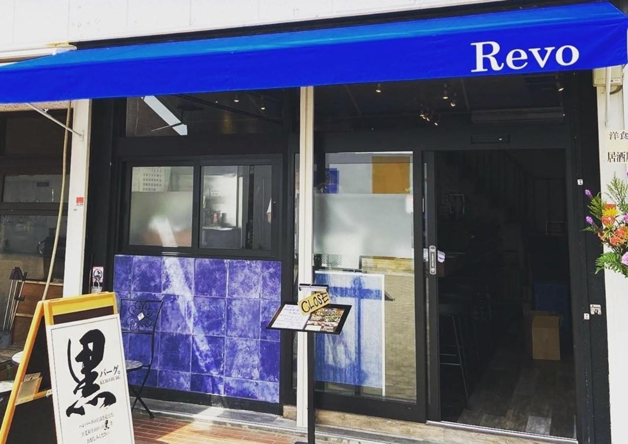 新町より移転...大阪市西区京町堀2丁目に「洋食レボ靱公園店」本日グランドオープン