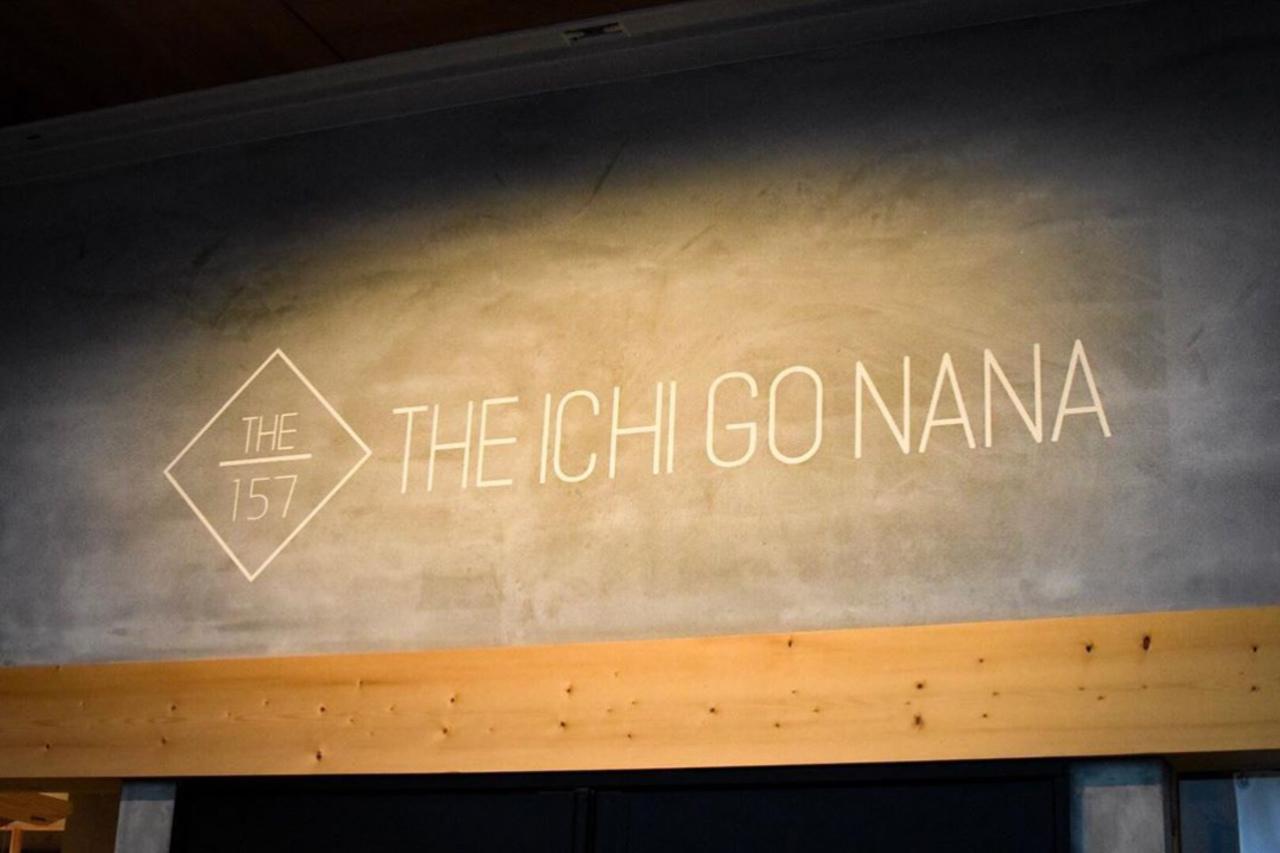 イタリアンワインカフェ...北九州市若松区小敷ひびきの1丁目に「THE157」本日グランドオープン