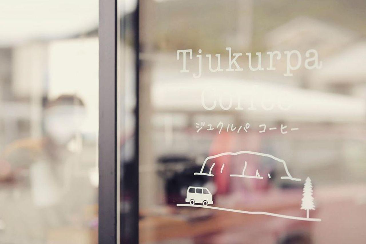 祝!9/17.GrandOpen『ジュクルパコーヒー』テイクアウト専門店(宮崎県日向市)