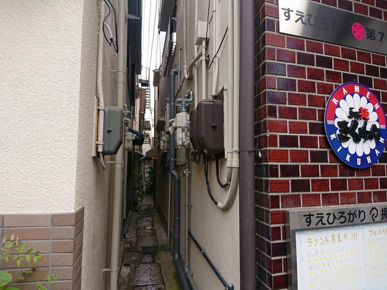 大阪中崎町にある、ものすごく路地裏の「パブリックキッチンカフェ中崎町店」。。。