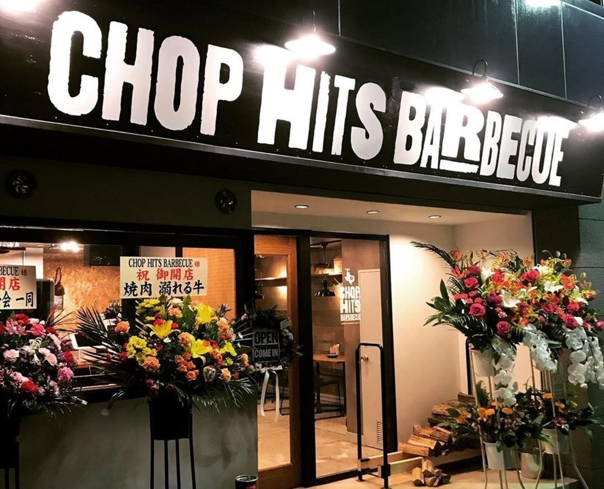 スモークバーベキュー専門店...大阪市西区新町2丁目に「CHOP HITS バーベキュー」オープン