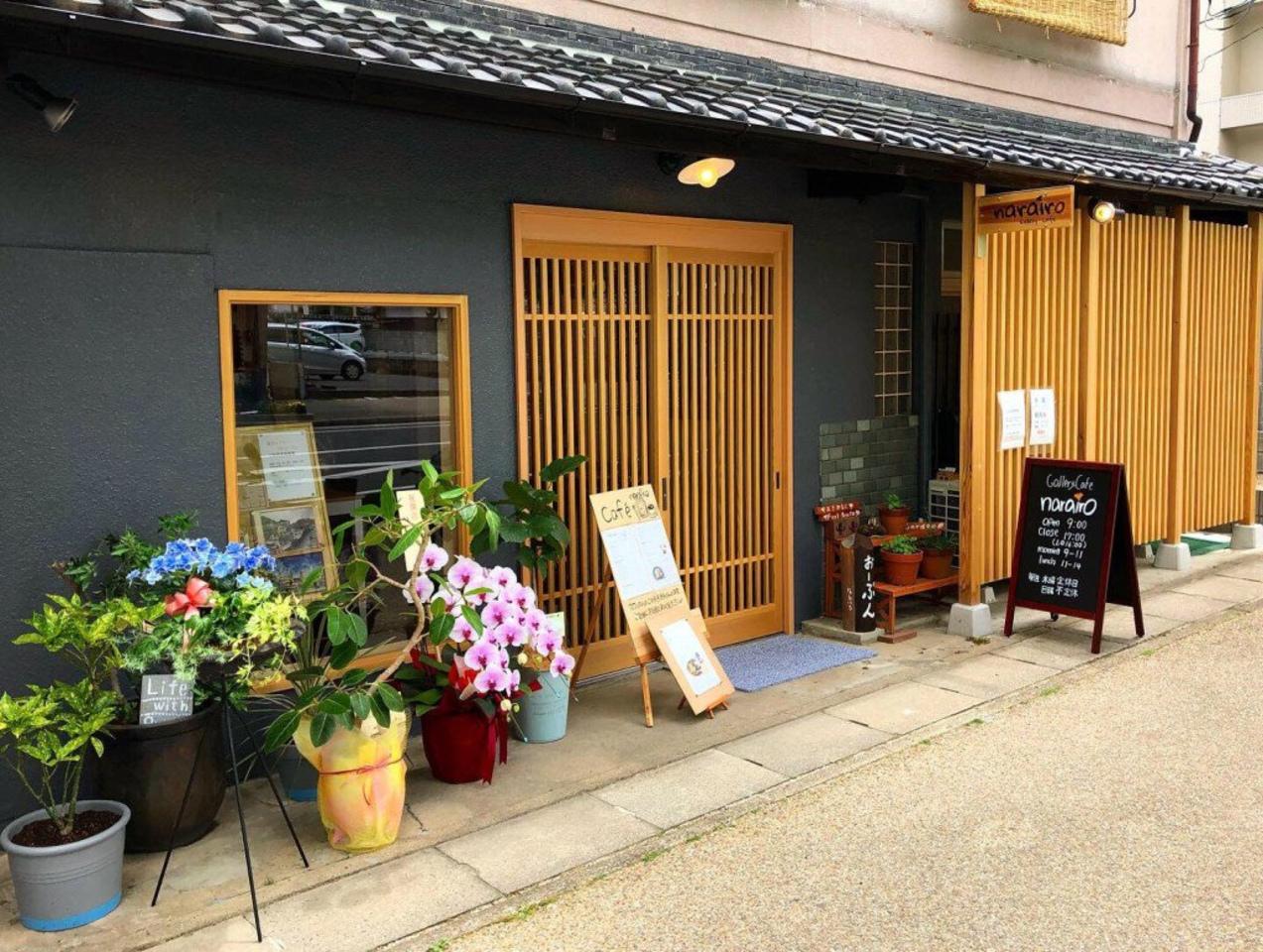 奈良の橿原神宮前駅中央出口の参道沿いに古民家のギャラリーカフェ「ならいろ」オープン!