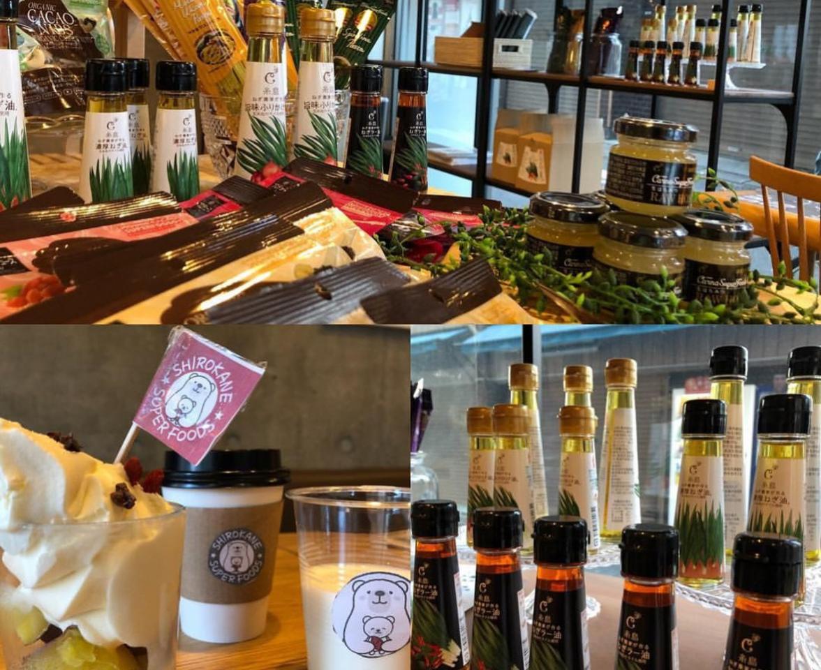 さつまいもカフェ...東京都港区高輪1丁目に『白金スーパーフード』本日プレオープン