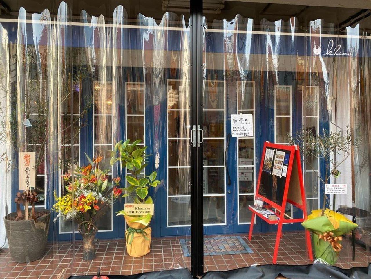 マヌカハニーを美味しく愉しむ...大阪市北区堂山町に「khana東梅田店」4/16よりプレオープン
