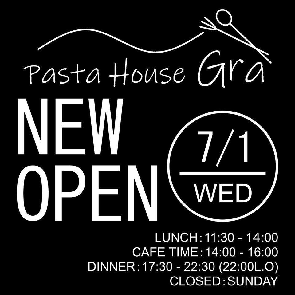 香川県高松市瓦町2丁目にパスタ屋「パスタハウスGra」が7/1オープンのようです。