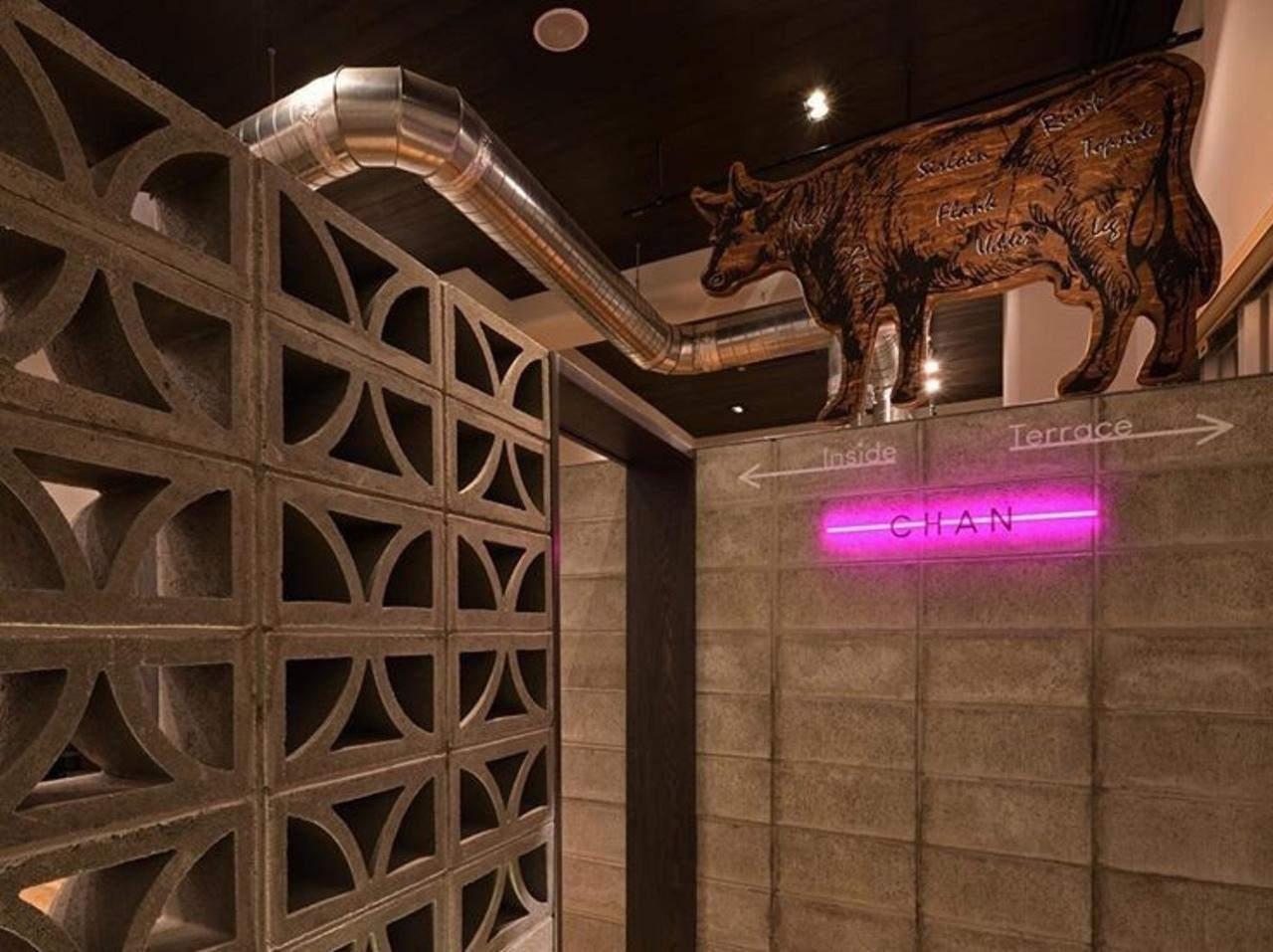 沖縄県石垣市美崎町の石垣島ヴィレッジに「やきにくCHAN石垣島店」がオープンされたようです。