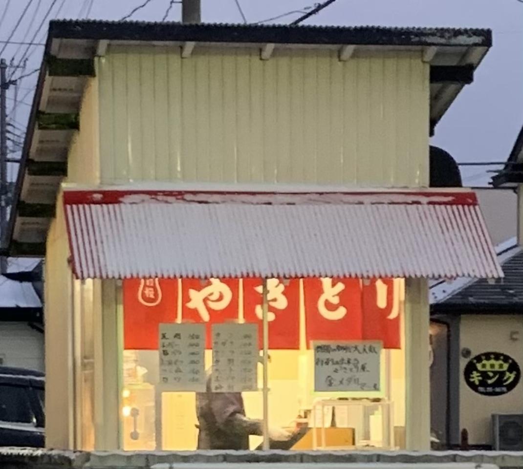 八戸市「やきとりスタジアム金メダル ビッグハウス店」20年12月18日オープンしました!