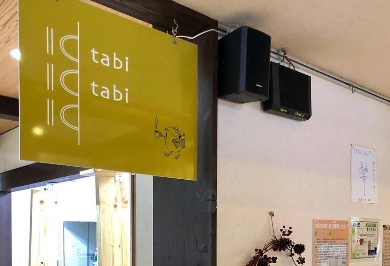 やさしいスパイスカレー屋さん...奈良県明日香村のあすかむ内に「tabi tabi」3/19オープン