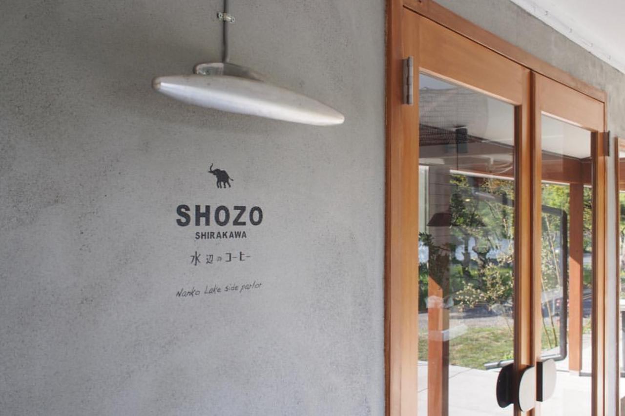 水辺のコーヒー...福島県白河市南湖に『SHOZO SHIRAKAWA』オープン
