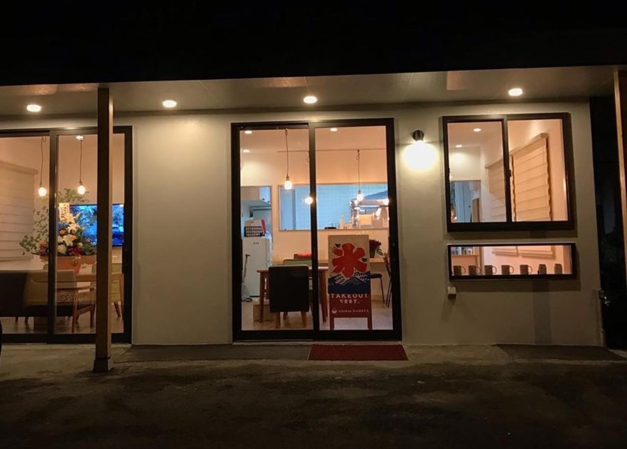 青森県弘前市大字浜の町東3丁目に「キッチンカメヤ」が昨日よりプレオープンされているようです。