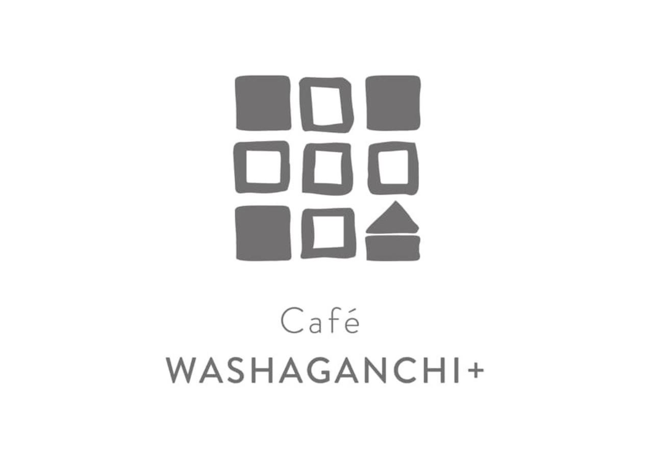 わたしの家にプラスを持ち帰ろう...豊橋市前田町2丁目に『カフェ ワシャガンチ プラス』本日オープン