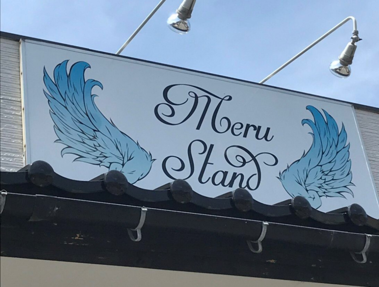 石川県野々市市御経塚にタピオカドリンク店「メルスタンド」が8/21と22プレオープンのようです。