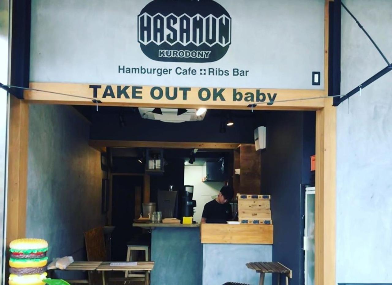 神戸市灘区桜口町5丁目にハンバーガーカフェ「ハサムン」がプレオープンされたようです。