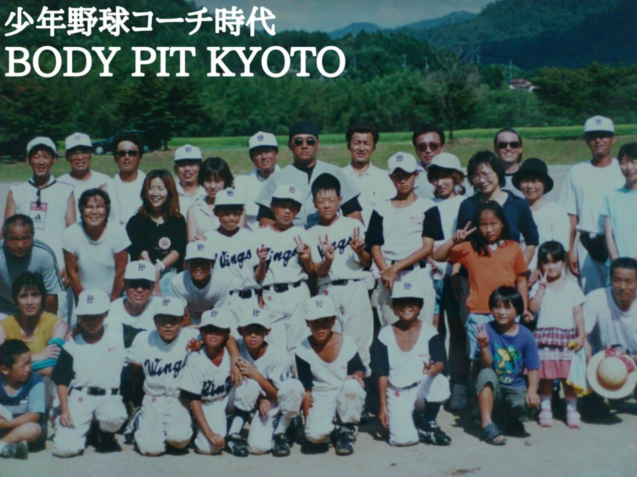 少年野球コーチ時代