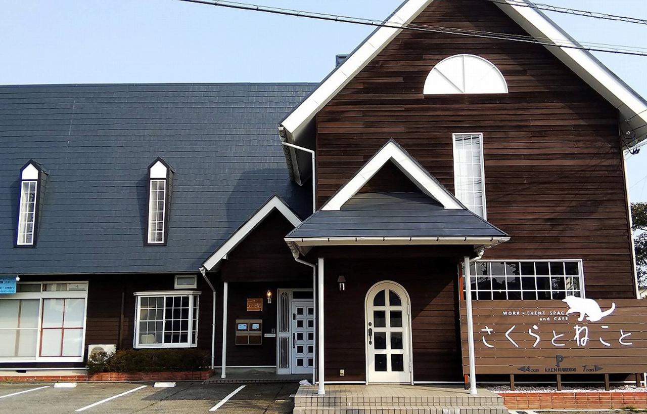 ワーク×イベントスペースとカフェ...富山市婦中町羽根新に「さくらとねこと」プレオープン