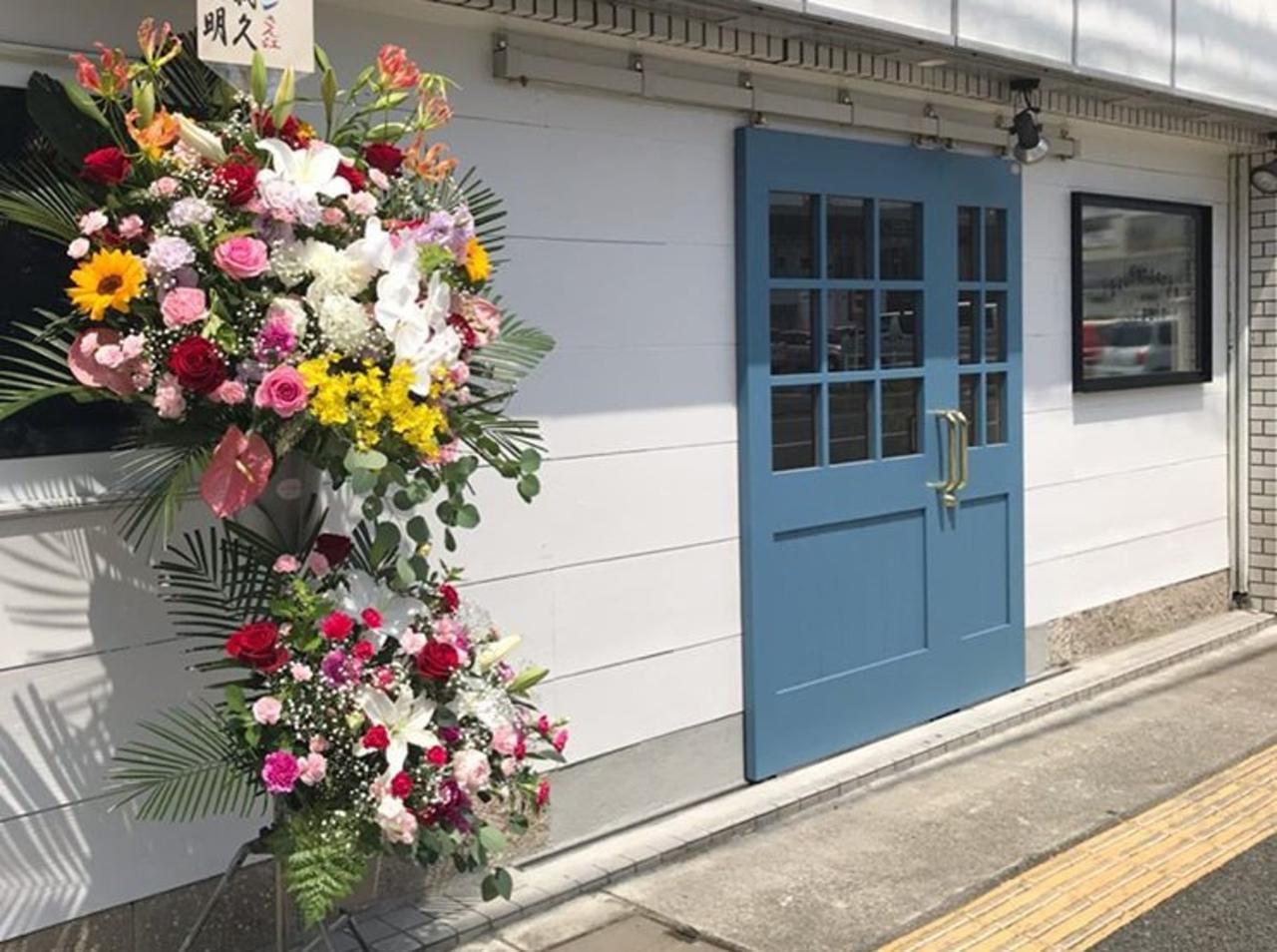 熊本市中央区九品寺4丁目にパン屋「1pain(イチパン)」がプレオープンされたようです。
