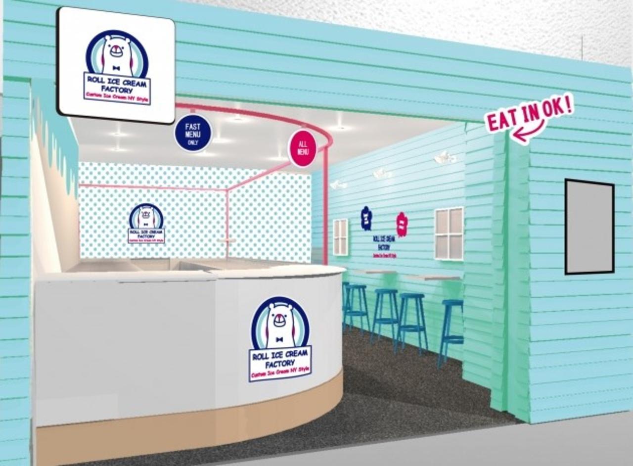 名古屋栄に「ロールアイスクリームファクトリー 名古屋・ラシック店」6月28日グランドオープン!
