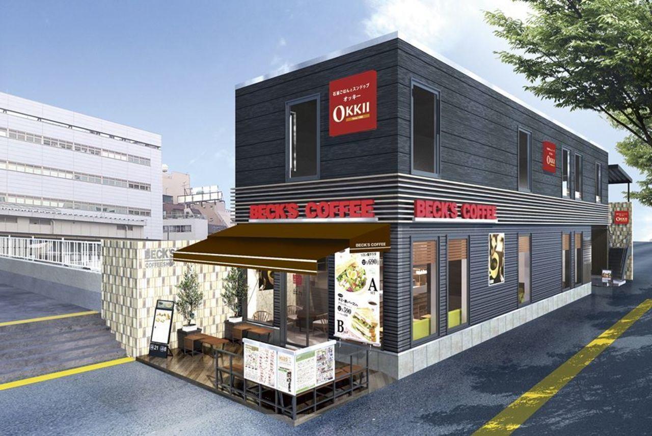 東京都豊島区巣鴨1丁目に「スンドゥブ専門店オッキー巣鴨店」が本日よりプレオープンのようです。