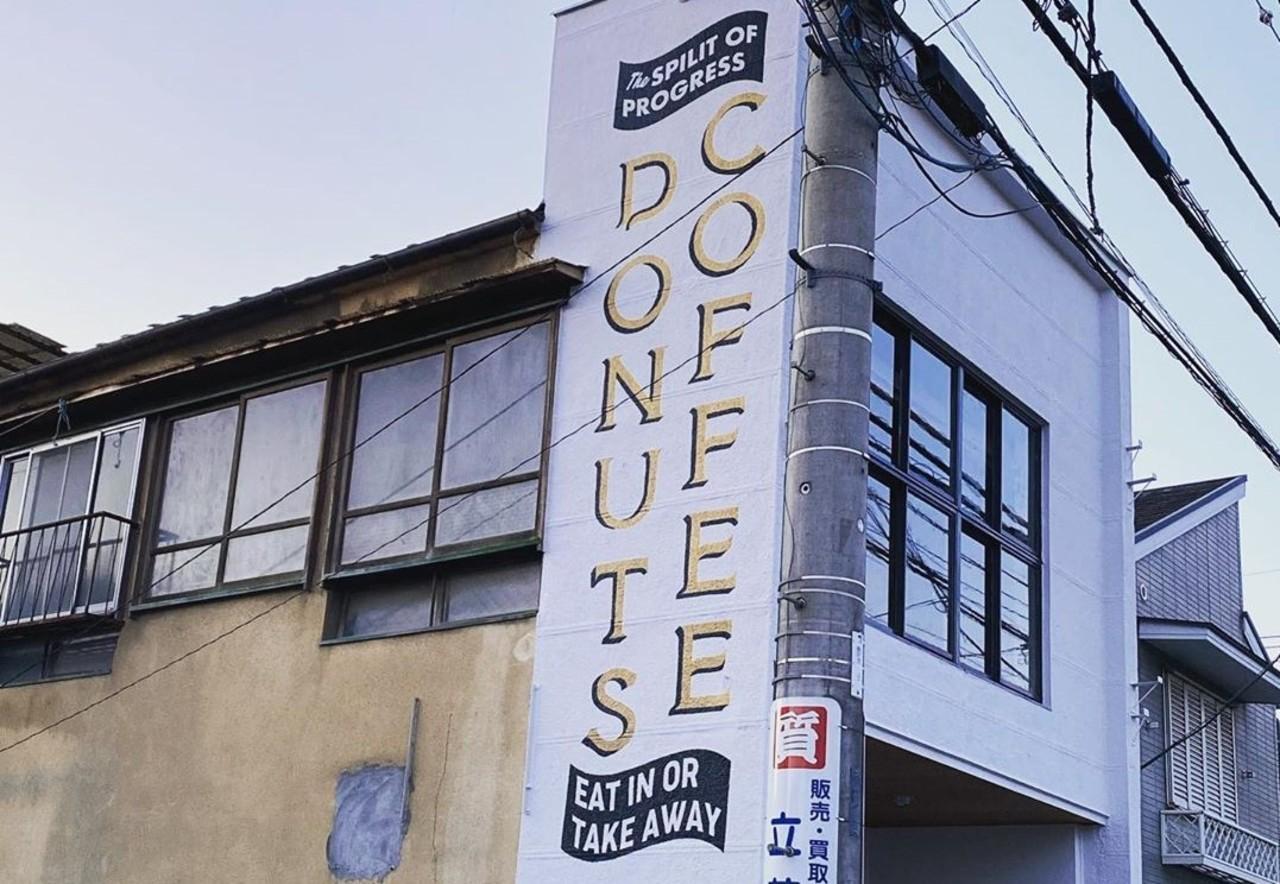自家焙煎コーヒーとドーナツ...栃木県佐野市伊賀町に「5 FIVE」4/9オープン