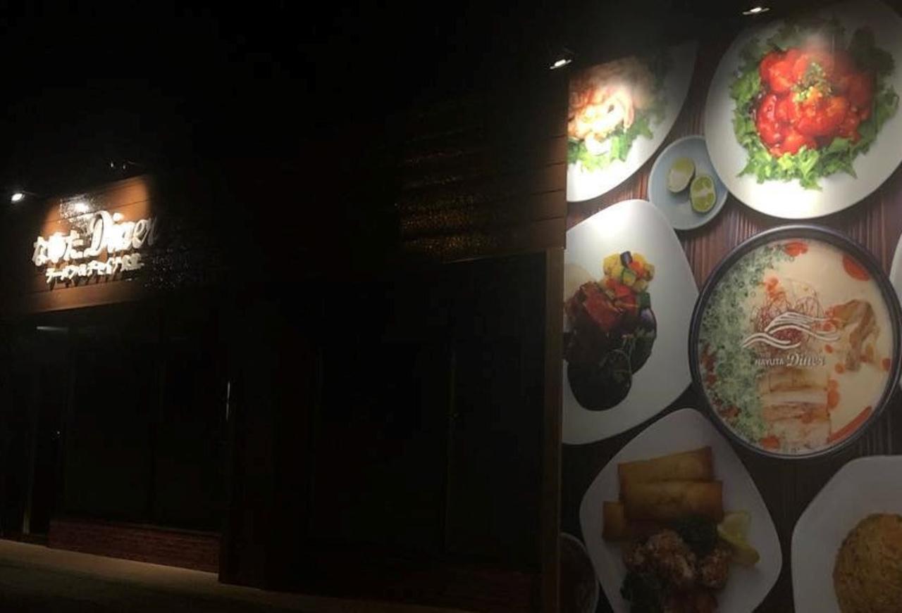 高知市大原町にラーメン&チャイナ食堂「なゆたダイナー」が本日グランドオープンのようです。
