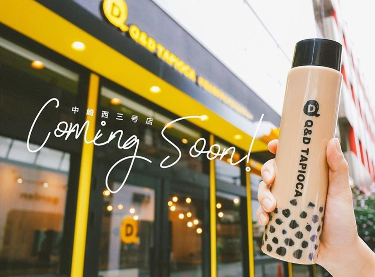 大阪中崎町に本場台湾タピオカミルクティー「Q&Dタピオカ中崎西店」が本日よりプレオープンのようです。