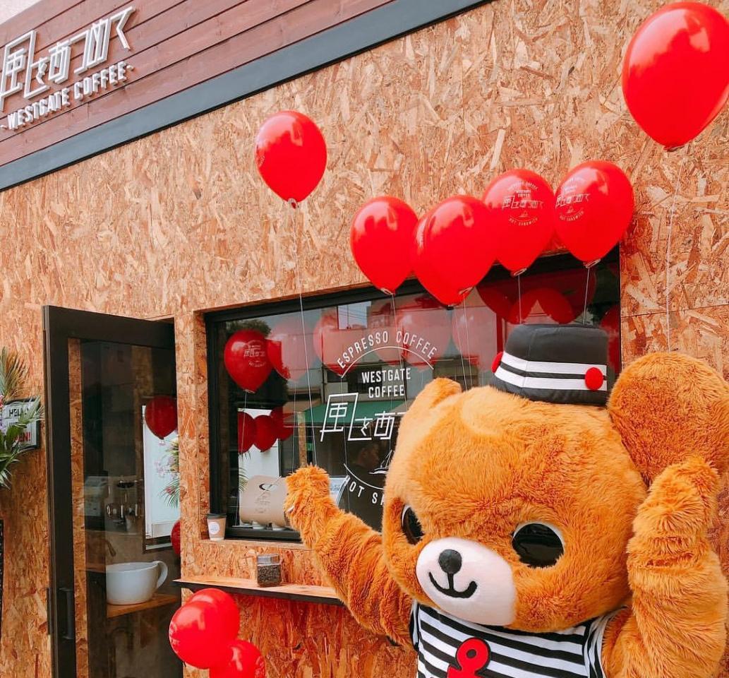 岡山駅西口近くに「WESTGATECOFFEE-風をあつめて」が昨日オープンされたようです。