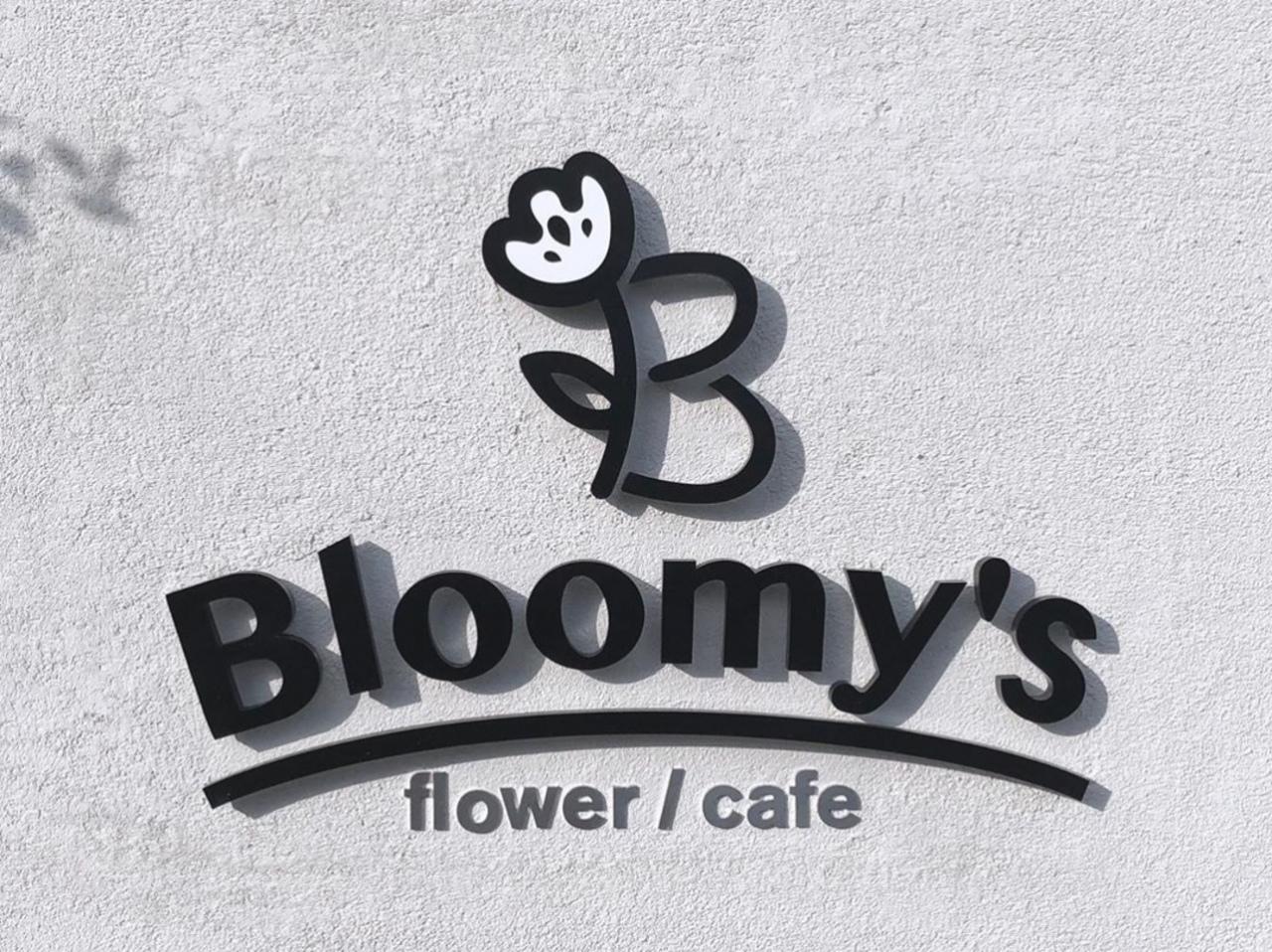 体と心に優しい癒しの花カフェ。。山形県山形市江俣4丁目に『ブルーミーズ』10/19オープン