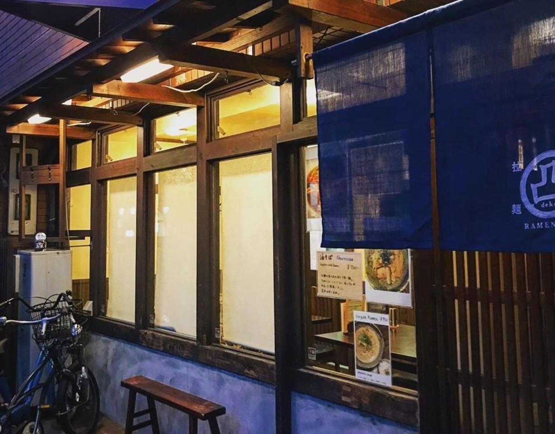 京都市右京区西京極西池田町に拉麺バー「デコ」が昨日グランドオープンされたようです。