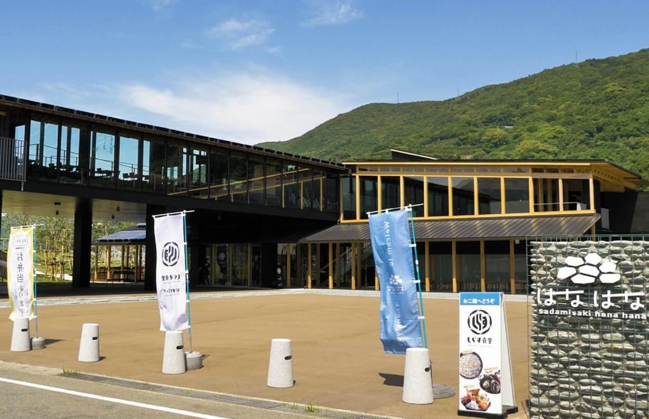 愛媛県西宇和郡伊方町三崎に観光拠点施設「佐田岬はなはな」5月30日グランドオープン!
