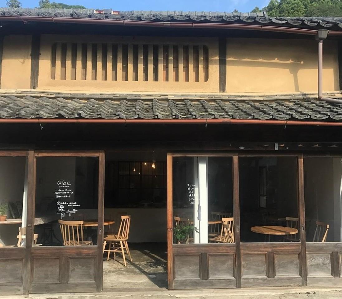 古いまちなみが残る町のカフェ。。奈良県宇陀市大宇陀上新の『abc アーベーセー』