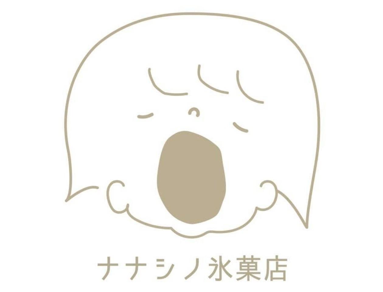 祝!6/28.GrandOpen『ナナシノ氷菓店』かき氷専門店(東京都目黒区)