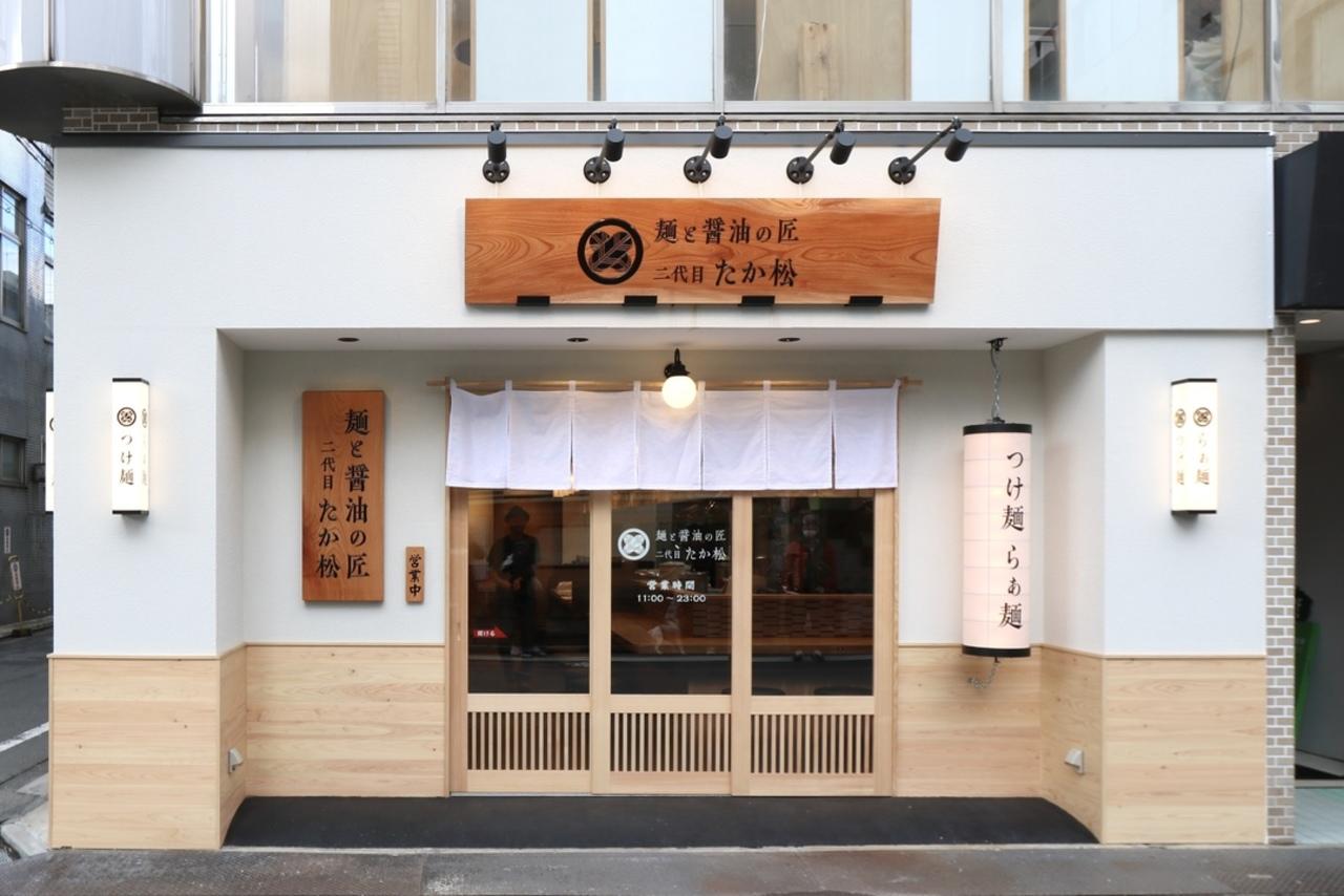 京都市下京区(寺町綾小路角)に「麺と醤油の匠 二代目たか松」2月10日オープン!