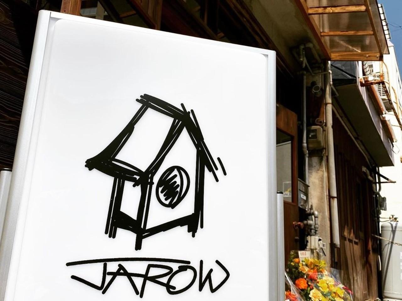 【 ジャロー 】スケードボード&アパレル(岡山市北区)4/1オープン