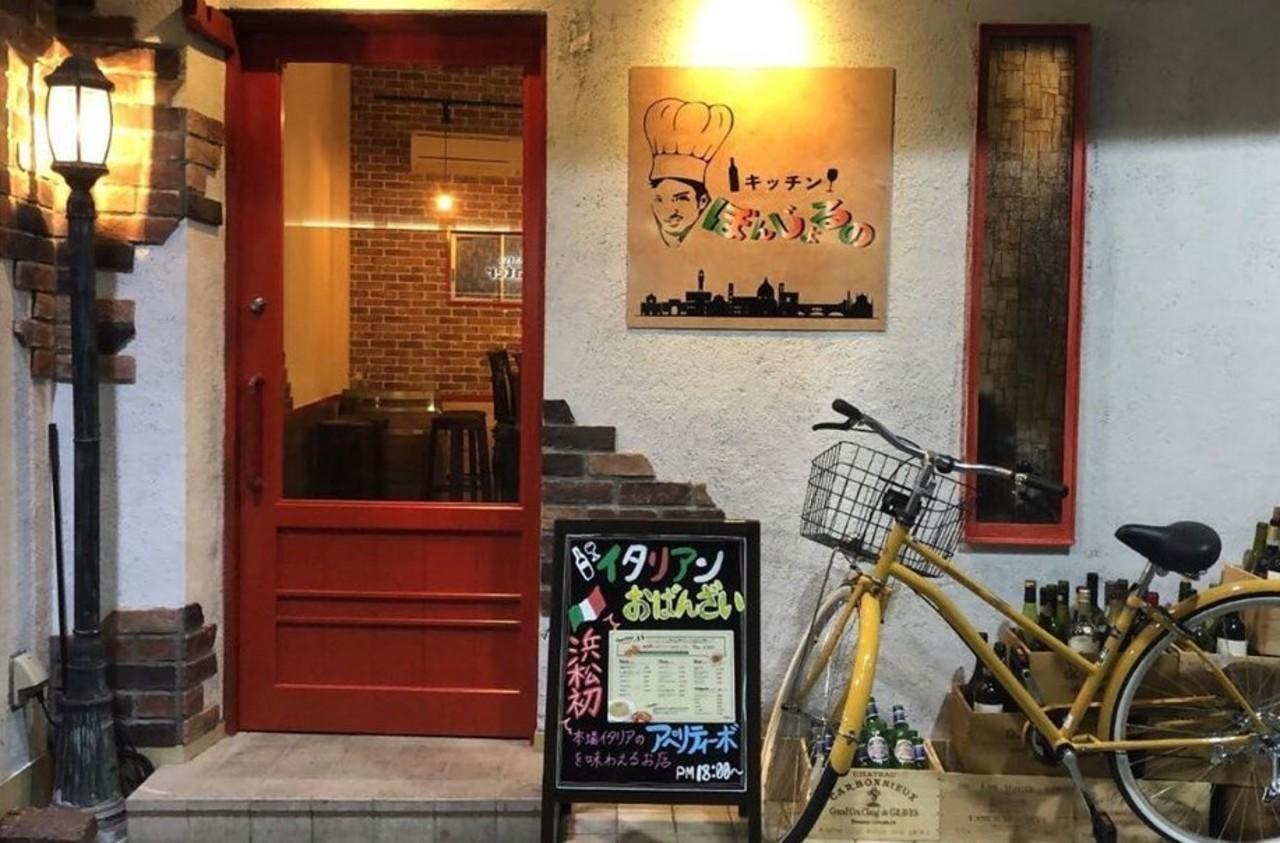 おばんざいイタリアン...静岡県浜松市中区田町の「キッチンぼんじょるの」