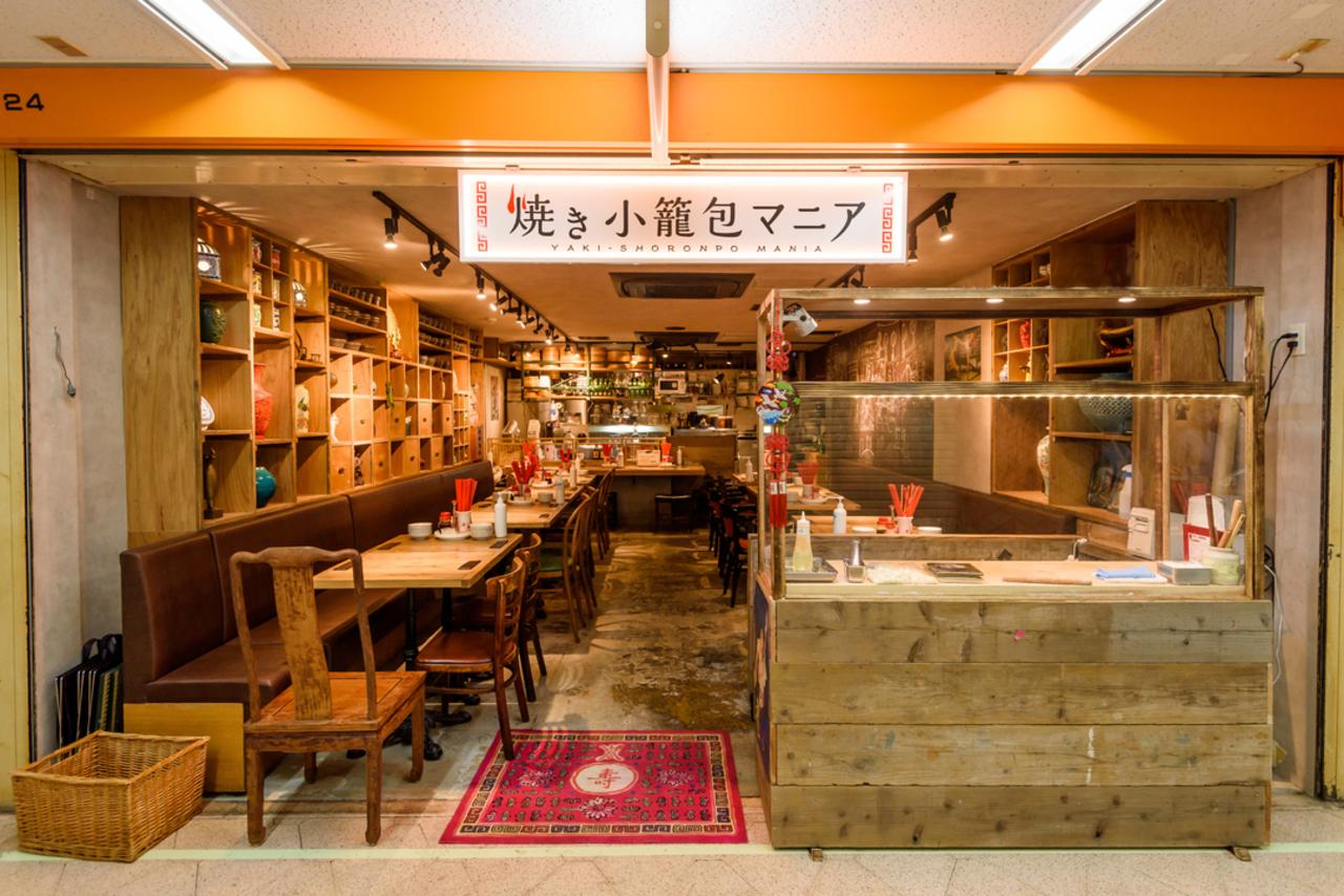 東京都港区新橋2丁目に焼き小籠包専門店「焼き小籠包マニア」8月3日オープン!